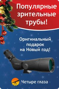 ��������-������� ������ 4glaza.ru
