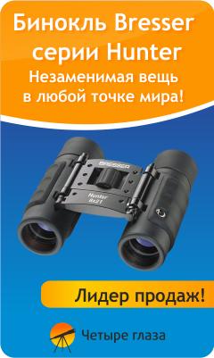 Телескопы Levenhuk Strike NG