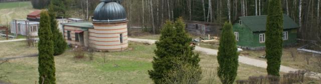 17-18 сентября дни открытых дверей в Звенигородской обсерватории