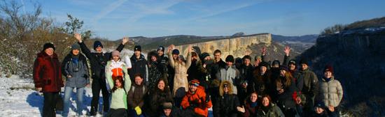 Зимний форум любителей астрономии «Рождественские Ночи-2012″