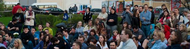 28 апреля 2012 года. Двадцатый День Открытой Астрономии в Москве. Часть первая