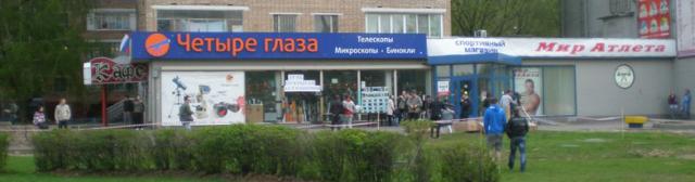 1 мая 2012 года. Двадцатый День Открытой Астрономии в Москве. Часть вторая