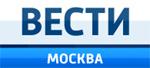Телеканал «Вести. Москва»