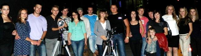 День Открытой Астрономии в Ростове-на-Дону