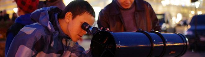 День Открытой Астрономии в Киеве