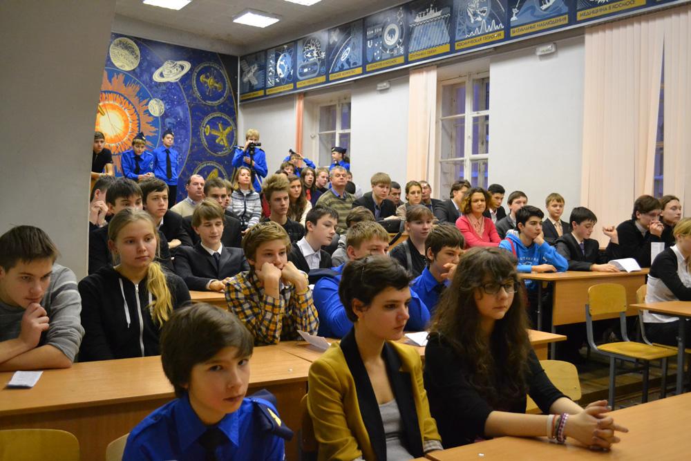 Юношеский Клуб Космонавтики