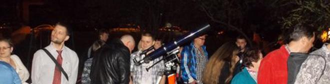 День Открытой Астрономии в Самаре
