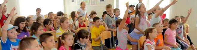 Проект «Дети» в Ульяновске