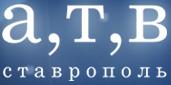 Телеканал «АТВ – Ставрополь»