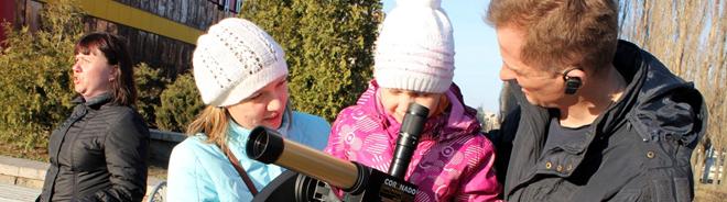 Проект «Дети» в Липецке