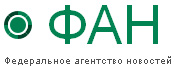 Информационное агентство «ФАН №1»