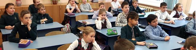 Проект «Дети» в Санкт-Петербурге
