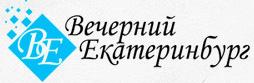 Телеканал «Вечерний Екатеринбург»