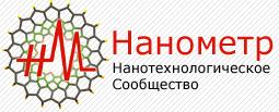 Интернет-проект «Нанометр»