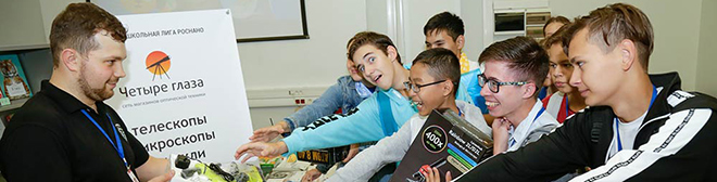 Проект «Дети» во Владивостоке