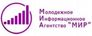 Молодежное Информационное Агентство «МИР»
