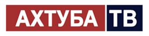 Телеканал «Ахтуба»