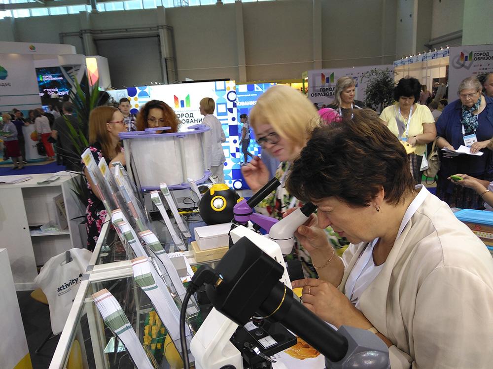 В Москве прошла международная выставка «Город образования»