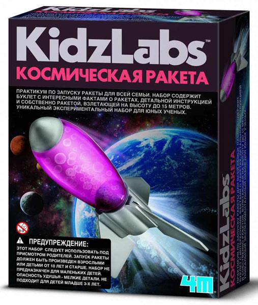 Картинка для Набор 4M 00-03235 «Космическая ракета»