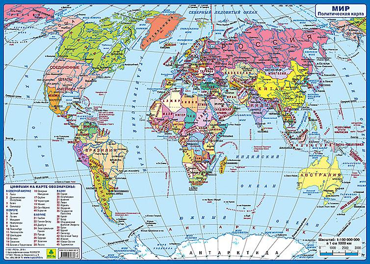 Картинка для Карта мира политическая, ламинированная, планшетная
