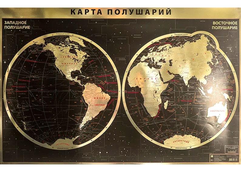 Картинка для Карта мира физическая GOLD, интерьерная, настенная