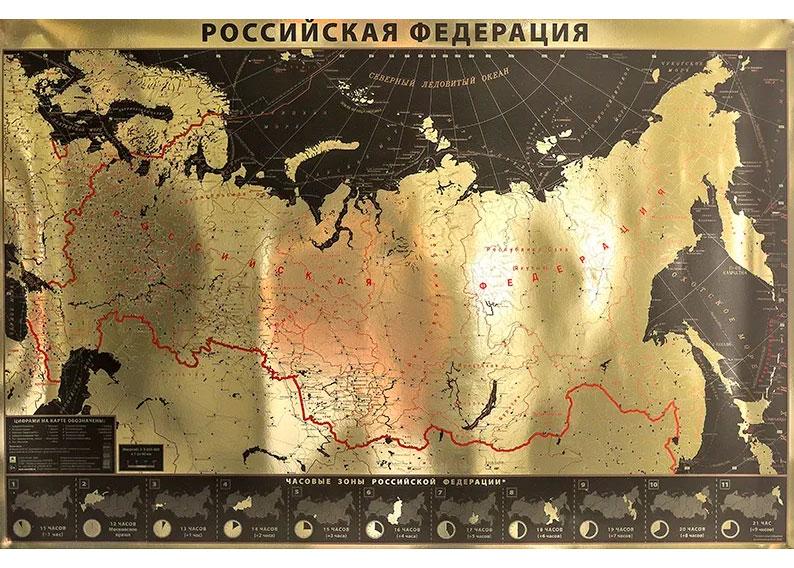 Картинка для Карта Российской Федерации GOLD, интерьерная, настенная