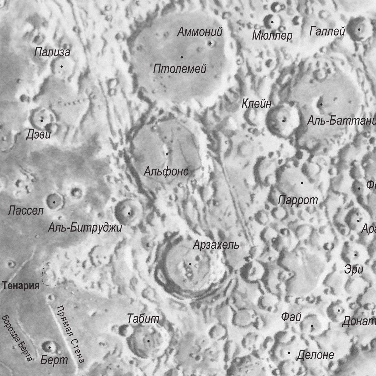 Карта Луны, 107х107 см (2-е изд.)