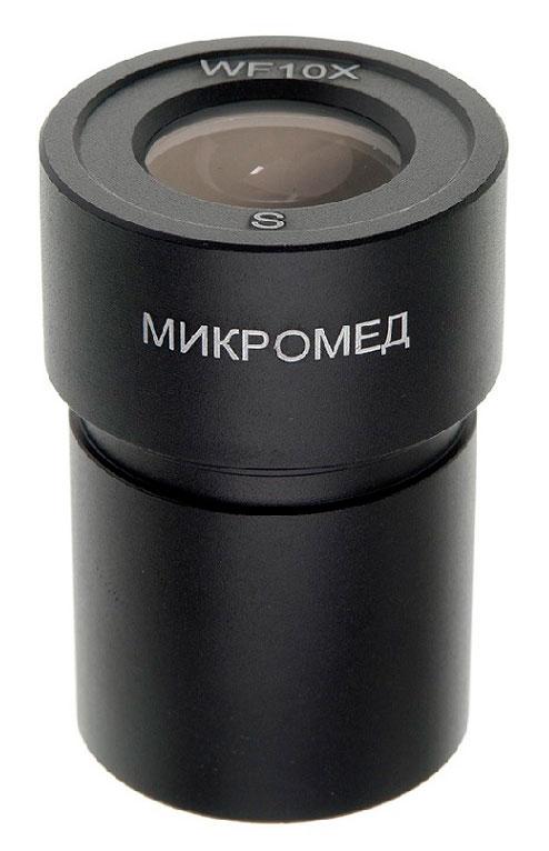 Картинка для Окуляр WF10х для микроскопов Микромед МС-2, со шкалой