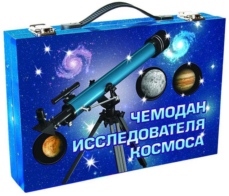 Картинка для Набор «Новый формат» 81032 «Чемодан исследователя космоса»