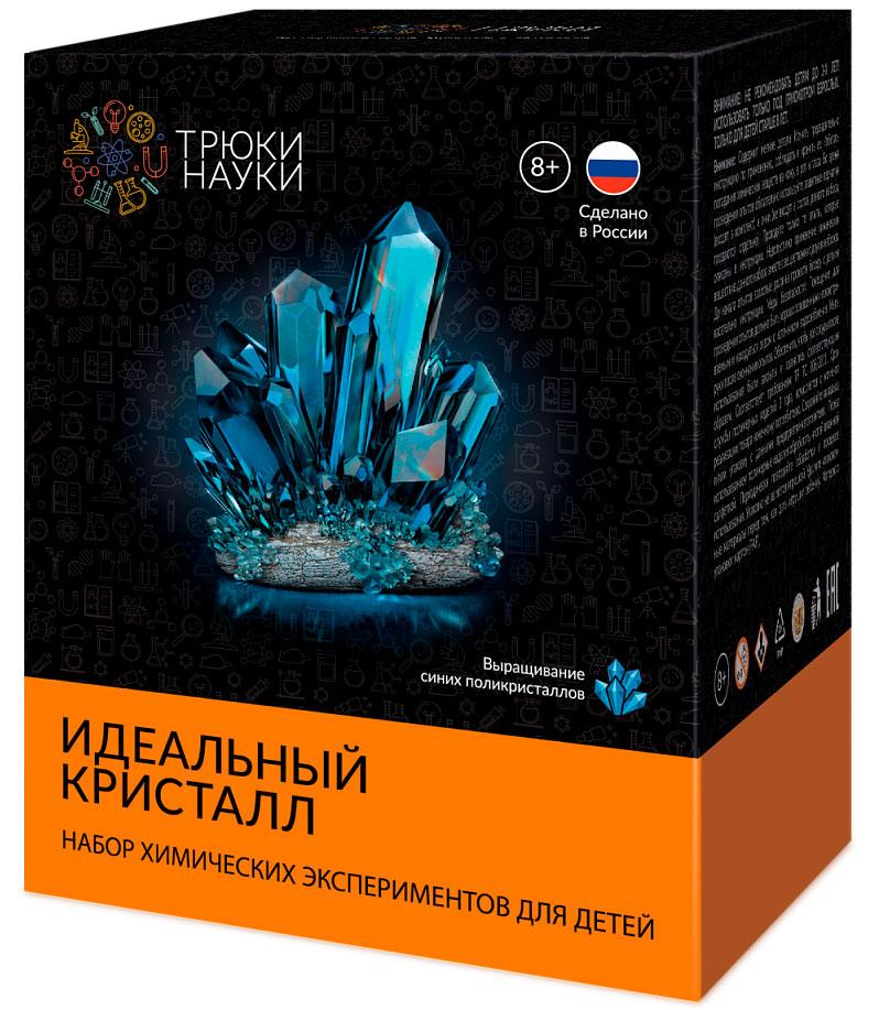 Картинка для Набор «Трюки науки» Z117 «Идеальный кристалл», синий