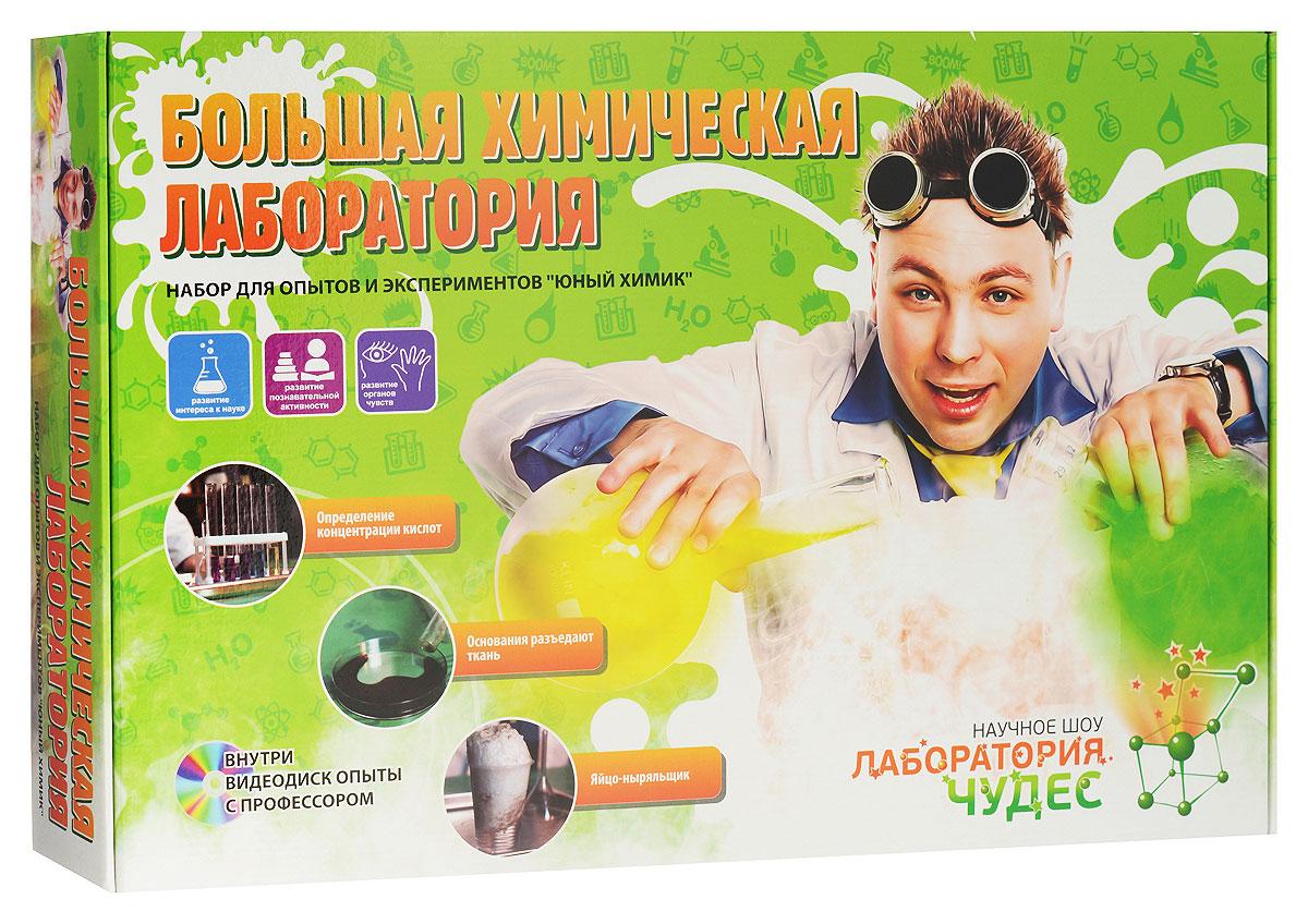Картинка для Набор для опытов «Инновации для детей» 801 «Большая химическая лаборатория»
