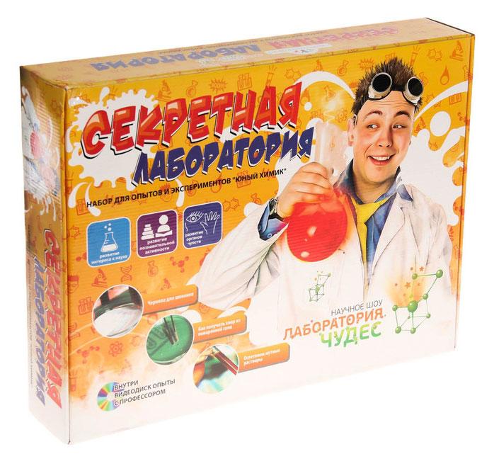 Картинка для Набор для опытов «Инновации для детей» 813 «Секретная лаборатория»