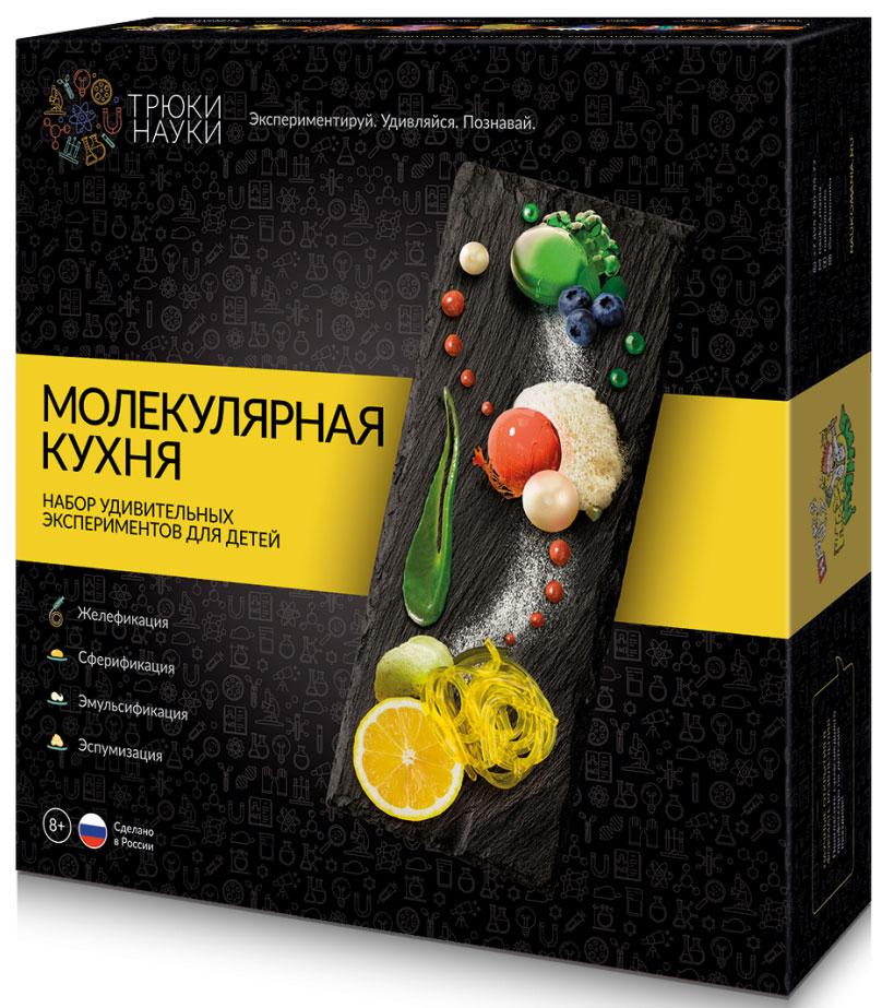 Картинка для Набор для опытов «Трюки науки» Z007 «Молекулярная кухня»