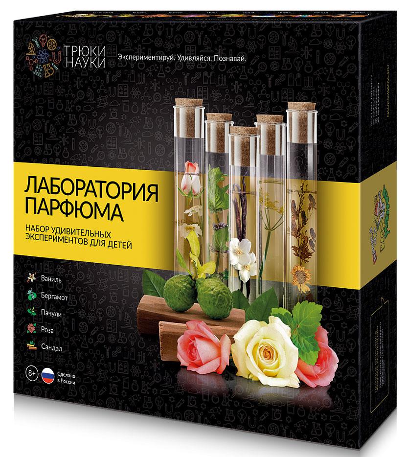 Картинка для Набор для опытов «Трюки науки» Z008 «Лаборатория парфюма»