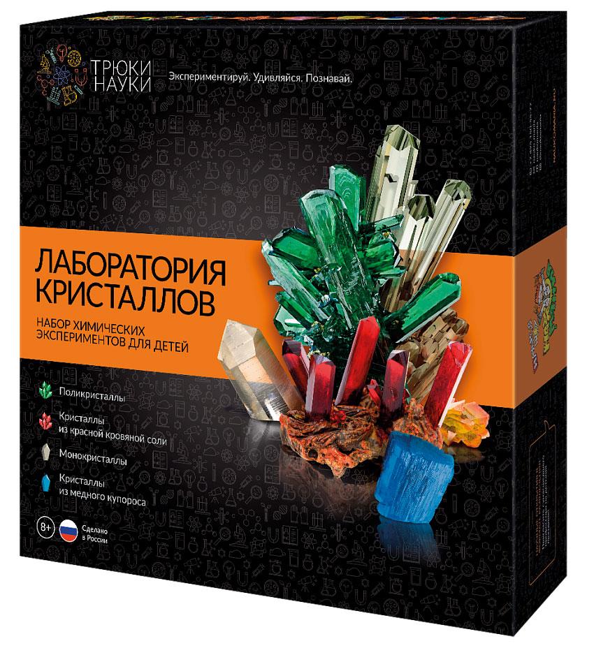 Картинка для Набор для опытов «Трюки науки» Z009 «Лаборатория кристаллов»