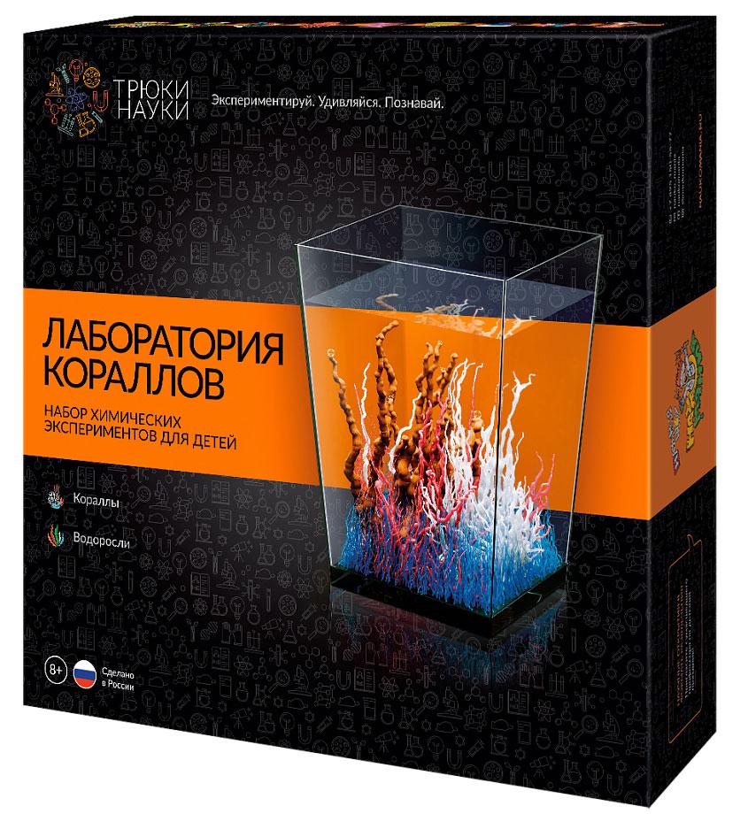 Картинка для Набор для опытов «Трюки науки» Z010 «Лаборатория кораллов»