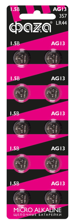 Картинка для Элемент питания Фаza LR44 (1 шт.), марганцево-цинковый