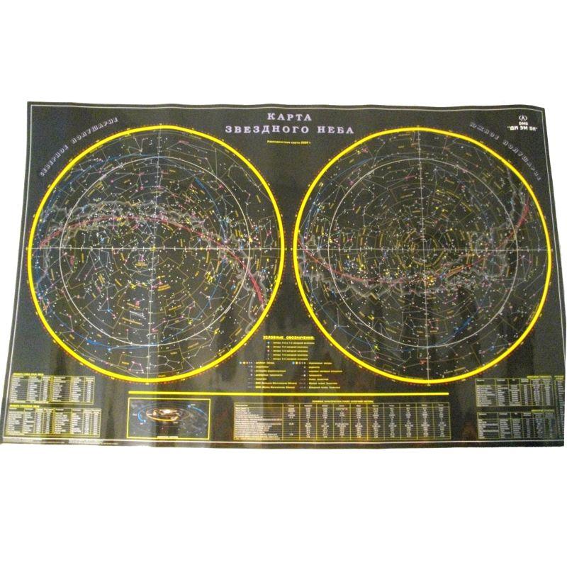 Карта звездного неба, капсулированная