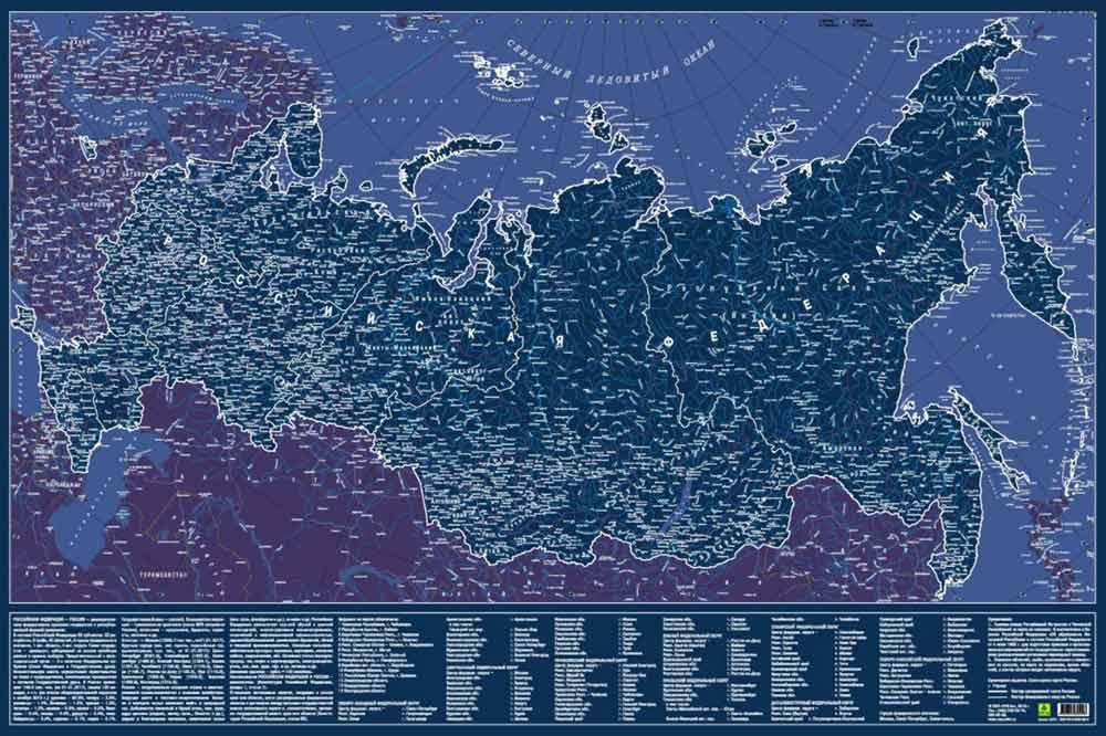 Картинка для Карта Российской Федерации, светящаяся в темноте, настенная, сувенирное издание, в тубусе