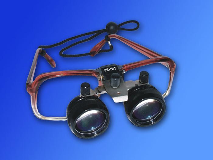 Лупа бинокулярная Zenit ЛБ-2М, телескопическая на очковой оправе