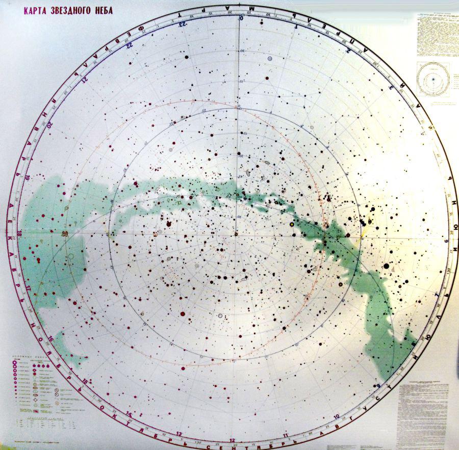 Картинка для Карта ламинированная «Звездное небо» (2 листа, односторонняя ламинация)