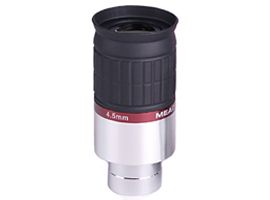 """Картинка для Окуляр Meade HD-60 4,5 мм 60°, 1,25"""""""