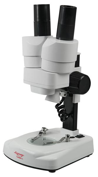 Картинка для Микроскоп стереоскопический Микромед «Атом» 20х, в кейсе