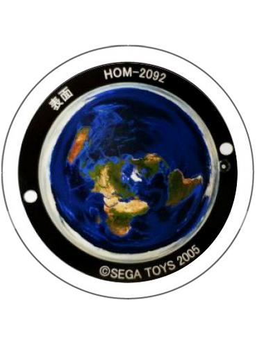 Диск для домашнего планетария «Земля»  2490.000