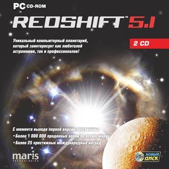 Картинка для Компьютерный планетарий Redshift 5.1 (Jewel)
