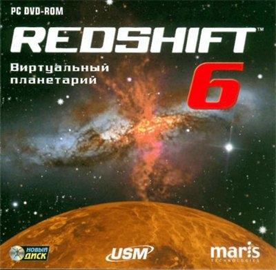 Картинка для Компьютерный планетарий Redshift 6 PC-DVD (Jewel)