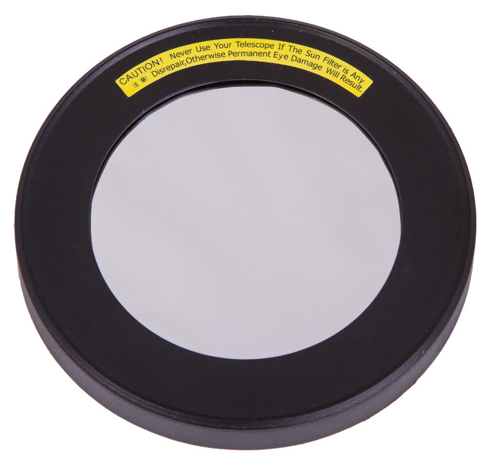 Картинка для Солнечный фильтр Sky-Watcher для рефракторов 70 мм