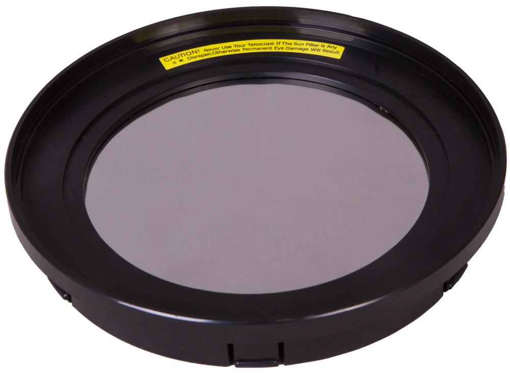 Картинка для Солнечный фильтр Sky-Watcher для рефлекторов 130 мм