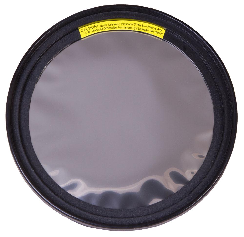Солнечный фильтр Sky-Watcher для рефракторов 150 мм фото