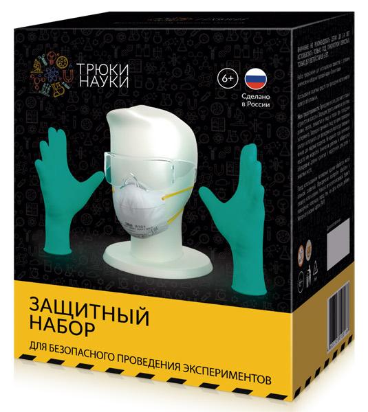 Комплект защитный для проведения опытов «Трюки науки» Z107 фото